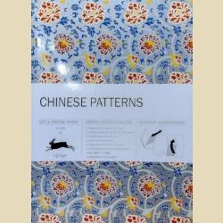 Бумага упаковочная (подарочная бумага) Китайские Узоры / Chinese Patterns: Gift and creative paper book
