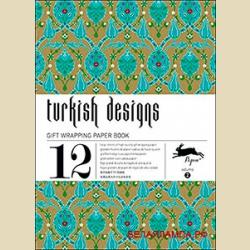 Упаковочная бумага Набор 02 Турция / Turkish Designs: Gift and creative paper book Vol. 2