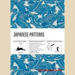Бумага упаковочная Японские узоры / Japanese patterns: Gift and creative paper book