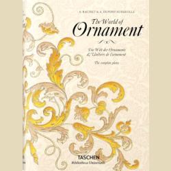 Библиотека универсалис Орнамент всех времен и стилей /  World of Ornament Bibliotheca Universalis