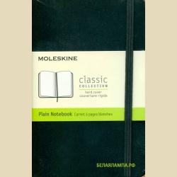 Молескин 9 х 14,4 см  нелинованный черный / Moleskine classic pocket