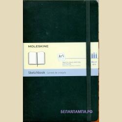 Молескин 13 х 21 см  скетчбук черный / Moleskine sketchbook