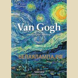Bibliotheca Universalis Van Gogh The Complete Paintings / Ван Гог  Полное собрание живописи МАЛЫЙ ФОРМАТ