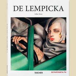 Лемпицка Тамара Basic Art Series 2.0 / Basic Art Series 2.0  De Lempicka