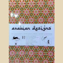 Упаковочная бумага Набор 06 Арабские орнаменты / Arabian Designs: Gift and creative paper book Vol.6