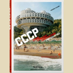 СССР Архитектура Космос Коммунизм МАЛЫЙ ФОРМАТ /  CCCP  Cosmic Communist Constructions Photographed
