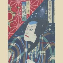 Postcards  Japanese Woodblock Prints  100 Postcards / Японская гравюра на дереве из Музея Виктории и Альберта  100 почтовых открыток