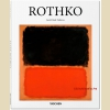 Ротко  Живопись Basic Art Series 2.0 / Basic Art Series 2.0  Rothko