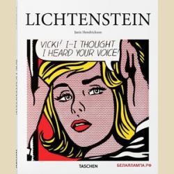 Лихтенштейн Basic Art Series 2.0 / Basic Art Series 2.0  Lichtenstein