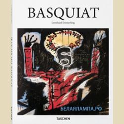Basic Art Series 2.0 Баския / Basic Art Series 2.0 Basquiat