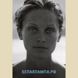 Питер Линдберг:  Женские образы Фотоальбом / Peter Lindbergh:  Images of Women