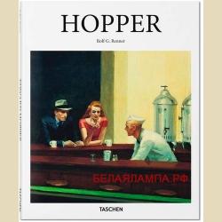 Хоппер Basic Art Series 2.0 / Basic Art Series 2.0  Hopper