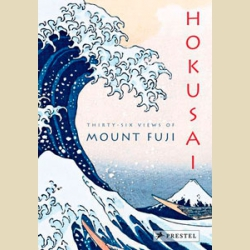 Японская гравюра (японские гравюры) Хокусай Тридцать шесть (36) видов горы Фудзи Шедевры японской гравюры / Hokusai  Thirty-six Views of Mount Fuji