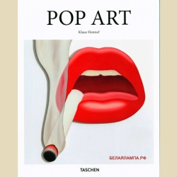 Basic Art Series 2.0 Поп-арт / Basic Art Series 2.0  Pop Art /