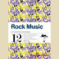 Бумага упаковочная (подарочная бумага) Рок-музыка / Rock Music: Gift Wrap Paper Book