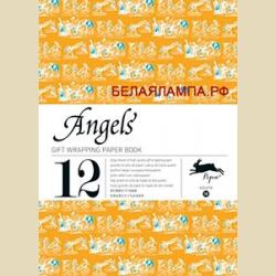 Бумага упаковочная (подарочная бумага) Ангелы / Angels: Gift and creative paper book