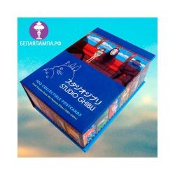 Миядзаки Студия Гибли. 100 коллекционных открыток / Studio Ghibli: 100 Collectible Postcards