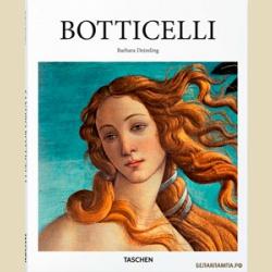 Боттичелли Basic Art Series 2.0 СРЕДНИЙ ФОРМАТ  / Basic Art Series 2.0 Botticelli