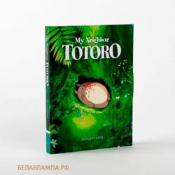 Миядзаки: Мой сосед Тоторо. Набор из 30 коллекционных открыток Студия Гибли / My Neighbor Totoro: 30 Collectible Postcards Studio Ghibl