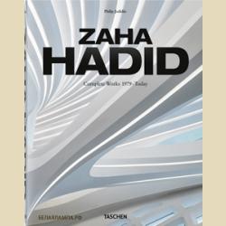 ЗАХА ХАДИД Полное собрание работ с 1979 гг. - по сегодня БОЛЬШОЙ ФОРМАТ /  Zaha Hadid. Complete Works 1979-Today XL