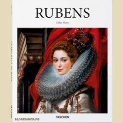 Рубенс Basic Art Series 2.0 СРЕДНИЙ ФОРМАТ  / Basic Art Series 2.0 Rubens
