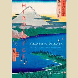 Японская гравюра (японские гравюры) Хиросигэ Знаменитые места более чем в шестидесяти  провинциях СРЕДНИЙ ФОРМАТ / Hiroshige  Famous Places in the Sixty-odd Provinces